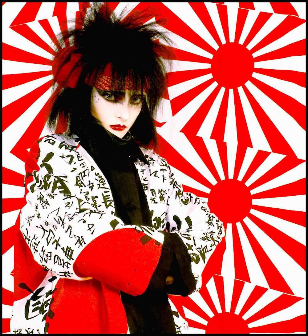 Siouxsie Sioux shot during a cover shoot for Face Magazine in 1982 © Sheila Rock
